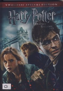 Harry Potter and the Deathly Hallows Part 1 Daniel Radcliff, Rupert Grint, Emma Watson
