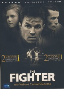 The Fighter (2010)  Mark Wahlberg, Christian Bale, Amy Adams