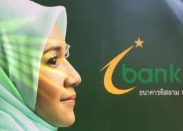Ibank 2011-08-08