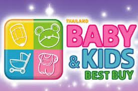 THAILAND BABY & KIDS BEST BUY 2012 ครั้งที่ 12