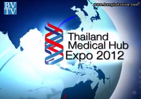 Thailand Medical Hub Expo 2012