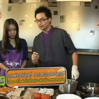 Cooking Club 4