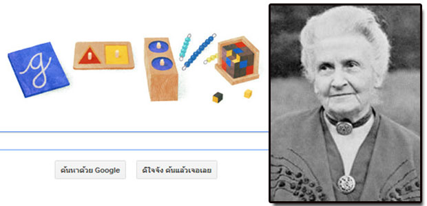 Maria Montessori On Google Doodle  ?