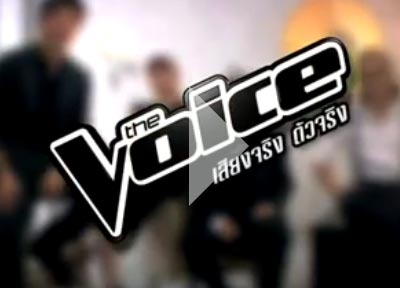 The voice Thailand  Live Round Quarter Final (2)&quot;