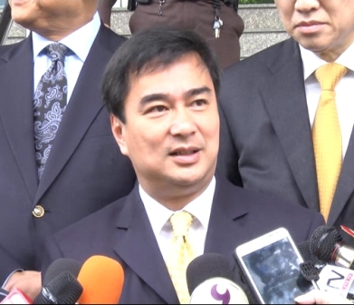 Abhisit urges Adul to oversee Ramet's case