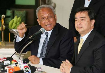 Abhisit, Suthep to file a countersuit against Tarit