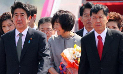 Japanese PM arrives in Thailand