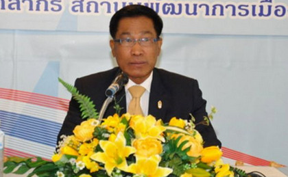 EC holds meeting for BKK Governor Election preparation