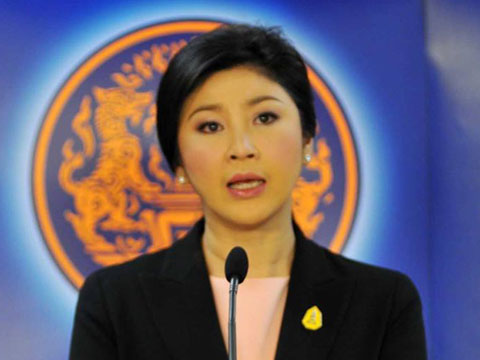 Prime Minister Yingluck Shinawatra's Statement on the National Anti-Corruption Commission (NACC)'s charges over the Rice Pledging Scheme