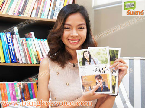 The Heirs / Book Club
