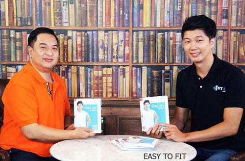 """EASY TO FIT"" ฟิตง่ายๆ ทำได้ที่บ้าน / Book Club by Suranand"