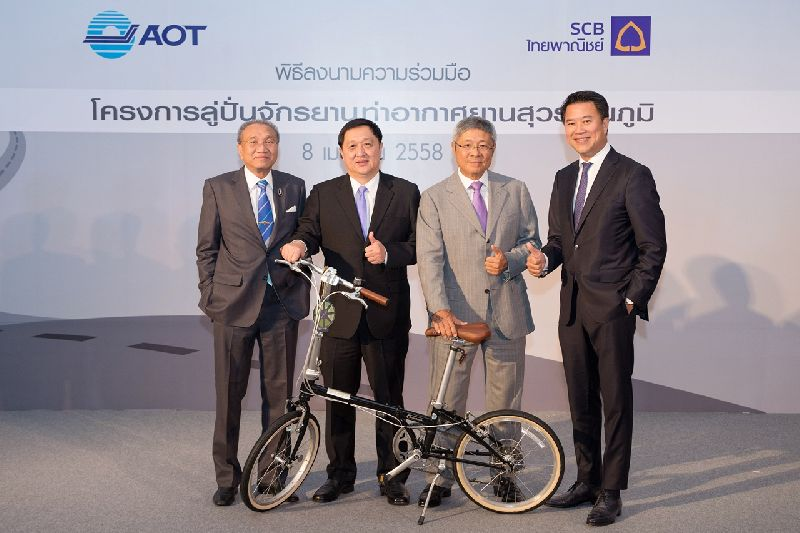 SCB joins hands with AOT to launch Suvarnabhumi Airport Cycle Track project