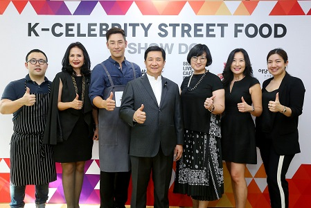 SHOW DC เปิดตัว K-Celebrity Street Food by The Mall of Korea
